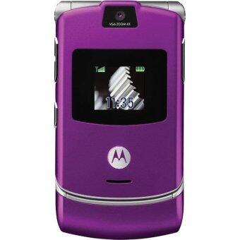 (FACTORY REFURBISHED) Motorola V3 RAZR Purple