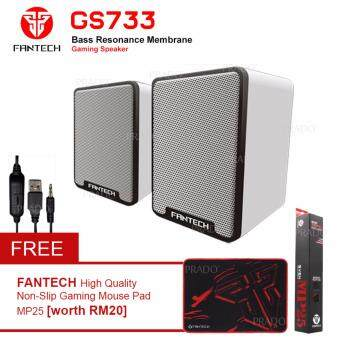 Fantech Arthas GS733 Mobile Gaming Music Speakers with Bass Resonance - White + FREE MP25 Mouse Pad