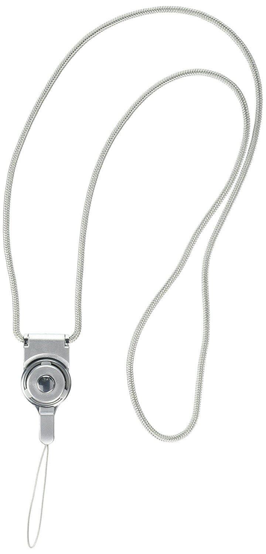 Fashionable Universal Detachable Neck Strap Lanyard for Mobile Phones(Grey) image on snachetto.com