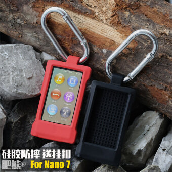 Harga Fat bear apple mp3 iPod nano7 Nano8 carabiners hanging buckleprotective cover protective shell casing accessories