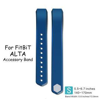 Fitbit Alta and Fitbit Alta HR Starp,AWINNER Silicone ReplacementBands Bracelet Strap For Fitbit Alta HR and Alta(Small )