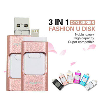 For iPhone 5s/6/6 Plus/ipad Android i-Flashdrive OTG USB FlashDrive 3 in 1 memory stick 64gb Mini Metal Pen Drive
