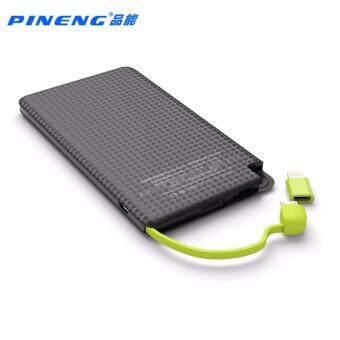 ( FREE POUCH AND TYPE-C CONNECTOR ) 100% Original Pineng PN-951PN951 PN 951 10000mah powerbank