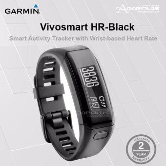 Garmin Vivosmart HR Smart Activity Tracker with Wrist-based - Black (010-01955-80)