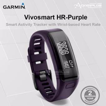 Garmin Vivosmart HR Smart Activity Tracker with Wrist-based - Purple (010-01955-82)