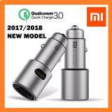 [GENUINE] 2018 Xiaomi QUALCOMM 3.0 Dual USB Ports Car Charger Fast Charge Version - GREY