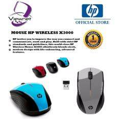MYR 59 GENUINE HP X3000 Wireless Bluetooth Premium Standards Mouse With 3 Buttons