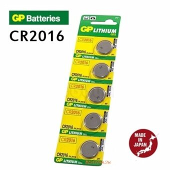 Harga GP Batteries CR2016 Lithium Cell Electronic Device (5PCS)