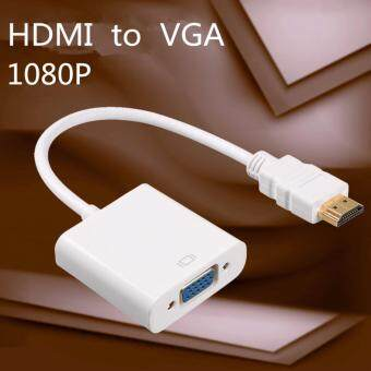 Harga HDMI to VGA Cable,Digital to Analog Audio Converter, HDMI ConverterAdapter Video Cable for PC Laptop PS3 TV Box