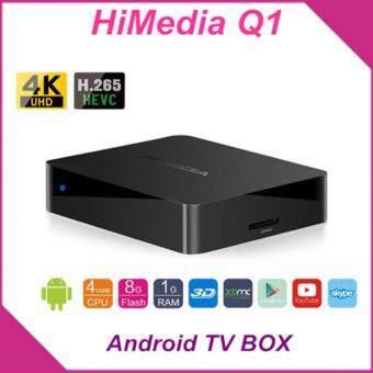 Best Buy Lg 65uj630t 65 Ultra Hd 4k Smart Tv Prices Malaysia