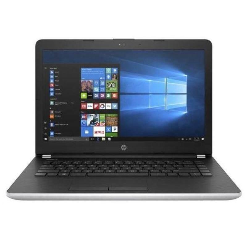 HP 14-bs538TU 14 Laptop Silver (N3060, 4GB, 500GB, Intel, W10H) Malaysia