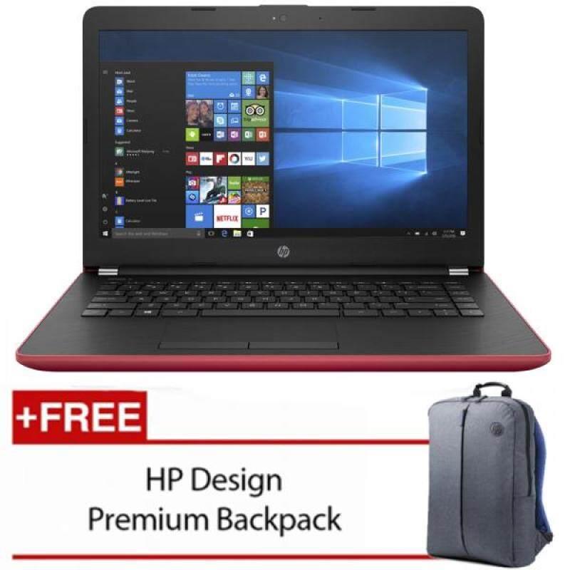 HP 14-bw054AU 14 Laptop Red (A6-9220, 4GB, 500GB, ATI, W10H) Malaysia