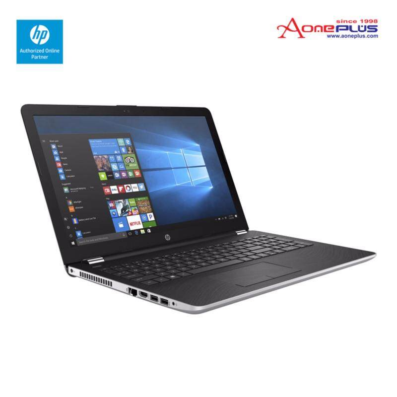 "HP 15-BS641TX / 15-BS642TX Laptop (i5-7200U, 1TB, RADEON 520 2GB, 14"", Win10) - Black / Silver Malaysia"