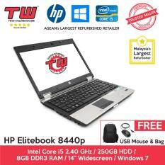 HP Elitebook 8440p Core i5 / 8GB RAM / 500GB HDD / Windows 7 Laptop / 3 Months Warranty (Factory Refurbished) Malaysia