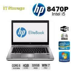 HP ELITEBOOK 8470P REFURBISHED LAPTOP Malaysia