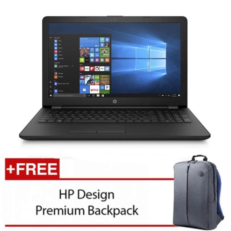 HP Laptop 15-BS641TX / BS642TX (i5-7200U/4GB D4/1TB/AMD 520 2GB/15.6˝FHD/W10) Black / SILVER Malaysia