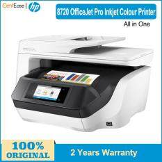 HP OfficeJet Pro 8720 All In One Printer (D9L19A)
