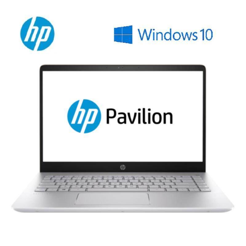 HP Pavilion 14-bf106TX Laptop (i7-8550U/8GB D4/1TB/NVD 940MX 2GB/14˝FHD/W10) Gold Malaysia