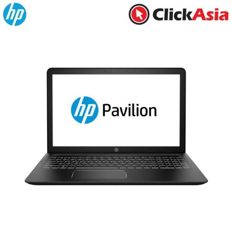 HP Power Pavilion 15-cb511TX 15.6 FHD IPS Laptop (i7-7700HQ,4GB,1TB HDD,WIN10) Malaysia