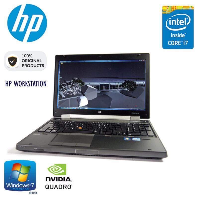 HP WORKSTATION 8570W (CORE I7 QUAD CORE / NVIDIA QUADRO K1000/ 16GB RAM ) W7 PRO Malaysia