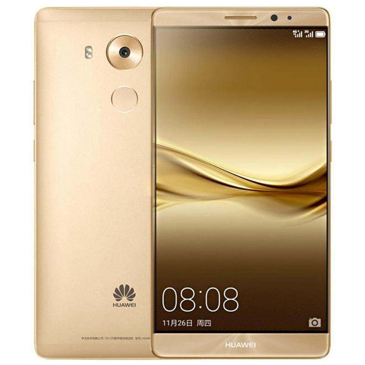 "Huawei Mate 8 NXT-AL10 6"" FDD-LTE 4G Android Tablet Phone w/ 4GB RAM, 64GB ROM – Champagne Gold"