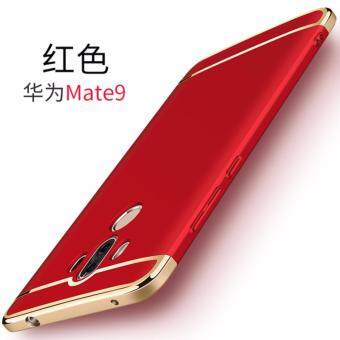 Huawei Mate 9 Luxury Protective Matte Case Cover Casing(Red)
