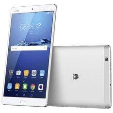 Huawei MediaPad M3 BTV-W09 4G+32G 8.4 inch Octa Core 8MP+8MP Wifi Version