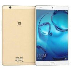 Huawei MediaPad M3 BHuawei MediaPad M3 BTV-W09 8.4 inch 4G+32G/64G/128G WIFI Version With Keyboard