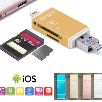 Harga iFlash Device OTG TF/SD card iDragon Drive Lightning Reader ForApple iPhone 5 6 7 7Plus iPad Android Samsung Rosegold