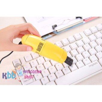 Harga Multifunction USB Mini Vacuum
