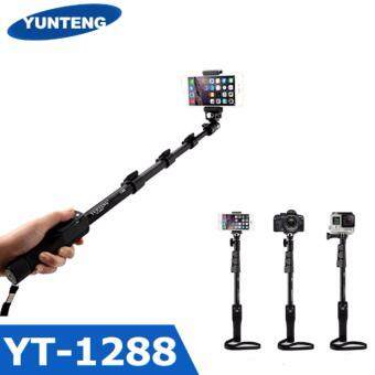 Harga YUN TENG 1288 TRIPOD WITH BLUETOOTH EXTENDABLE SELFIE STICK