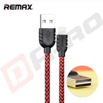 Harga Remax Nylon DoubleSide Data Lightning Cable ( Red )