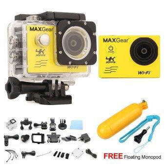Harga MAXGear V6 4K 30fps Wifi 16M Sport Action Camera Waterproof Upgraded V4 V5 + FREE Floating Monopod - Yellow