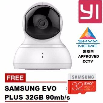 Harga (Genuine) INTERNATIONAL English Version XiaoYi Yi 360 Degree Pan Tilt Dome CCTV International Edition Home IP Camera + SAMSUNG 32GB CL10 Bundle