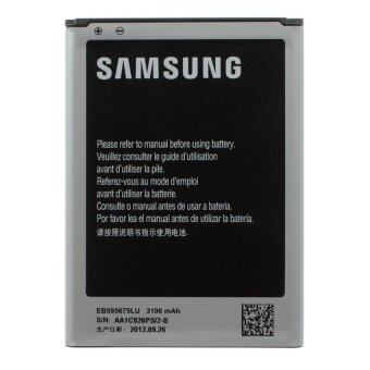 Harga Genius Samsung Replacement Battery For Samsung Galaxy Note 4