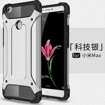 Harga Phone Case For Xiaomi Mi Max 6.44 inch/ Phone Cover/Shockproof Phonecase for xiaomi max /Phone Protector for xiao mimax /Soft TPU/Silicone Frame +Plastic back / (1 X Phone Case + 1 X Plastic Screen Film)