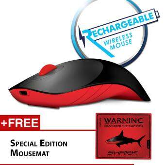 Harga Alcatroz Air Shark 2.4G Wireless Mouse Free Mousemat (Black/Red)
