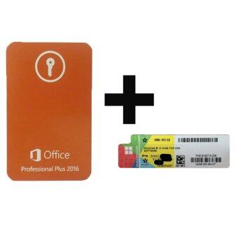 Harga Microsoft Office 2016 Professional Plus Key Card + Microsoft Windows 10 Home COA Sticker