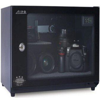 Harga Aipo Analog Series AS-25L Dry Cabinet (25L) - Black