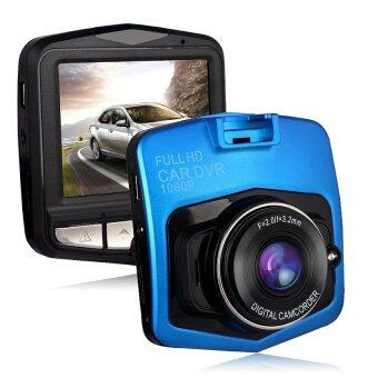 Harga Car DVR Full 1080P HD Digital Video Recorder Dash Cam Driving Recorder DVR (Blue)