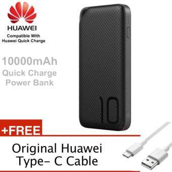 Harga [BUNDLE]Original HUAWEI Honor Fast Quick Charge Portable Powerbank 10000mah Power Bank With Type-C Cable