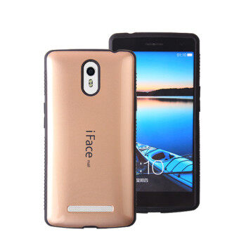 Harga Iface Shockproof Case for Oppo Find 7 (Gold)