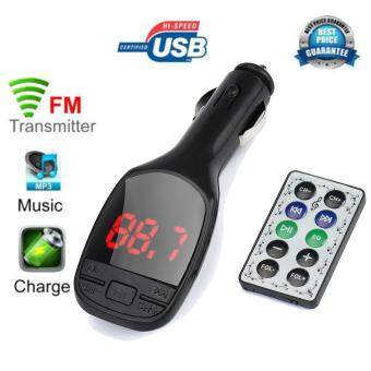 Harga Wireless MP3 Player Auto FM Transmitter Modulator LCD Car Kit USB Charger SD MMC Remote