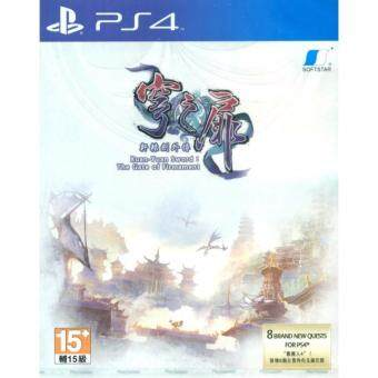 Harga PS4 Xuan-Yuan Sword The Gate of Firmament (R3)