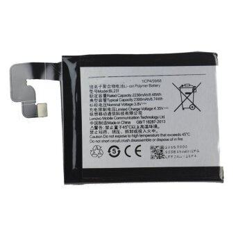Harga Lenovo Replacement Battery BL231 Compatible with Lenovo Vibe X2 S90