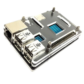 Harga Premium Case Box Shell Enclosure for Raspberry Pi 2 Model B & Model