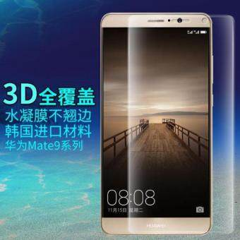 Harga 3D FULL COVERED CURVE TEMPERED GLASS FOR HUAWEI MATE9 PRO