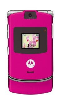 Harga (FACTORY REFURBISHED) Motorola V3 RAZR Pink
