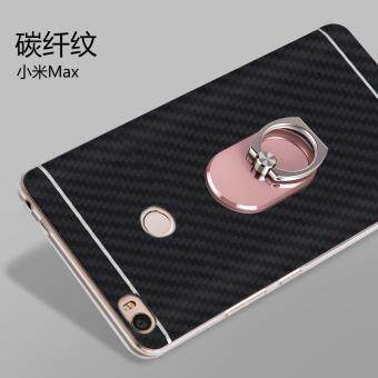 Harga Phone Case For Xiaomi Mi Max/ Phone Cover/Shockproof Phonecase for xiaomi max /Phone Protector for mimax (1 X Soft TPU/Silicone​ Phone Case + 1 X Screen Film + 1 X Ring )