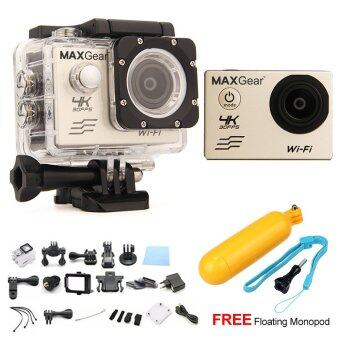 Harga MAXGear V6 4K 30fps Wifi 16M Sport Action Camera Waterproof Upgraded V4 V5 + FREE Floating Monopod - Silver